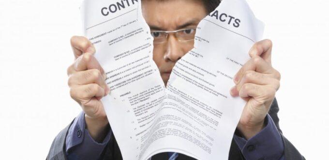 Почему подписание договора не состоялось?