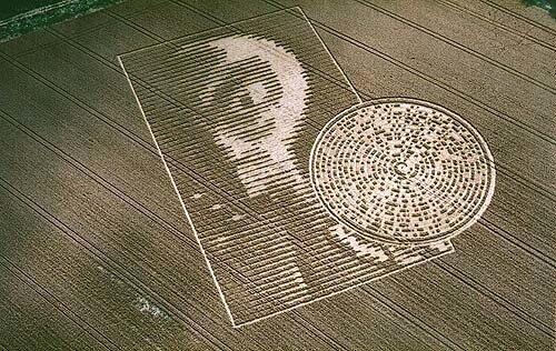 Информация от инопланетян